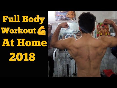 No Gym Full Body Workout at Home 2018 Men and Women