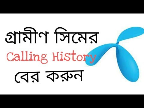 How To Check Grameenphone Calling And Sms History