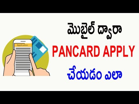 How to apply pan card using mobile | How to calculate Income Tax Telugu