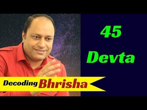 45 Devta in Vastu Purush Mandal part 5 - Bhrisha | Vastu Shastra for Home