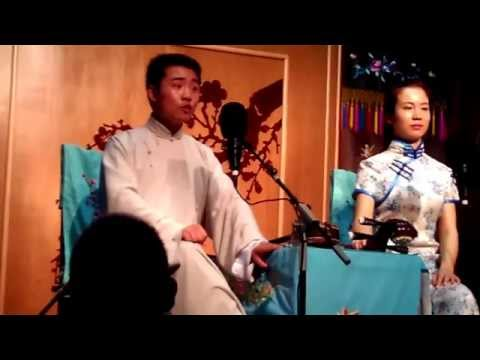 Pingtan performance in Suzhou Pingtan Museum
