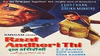 RAAT ANDHERI THI - Feroz Khan, Lolita Chatterjee