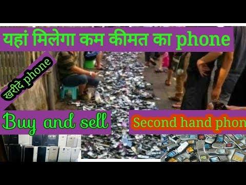 Online Second Hand Phone And Bike Market    olx market