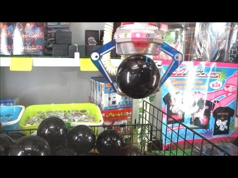 UFOキャッチャー 冷凍庫で凍らせるマグカップ  Cool Custom Freezer Mugs