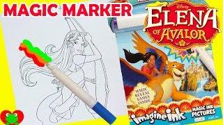 disney princess elena of avalor imagine ink magic marker coloring book and surprises this disney - Imagine Ink Coloring Book