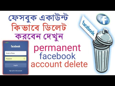 How to permanently Facebook account delete setting Bangla tutorial