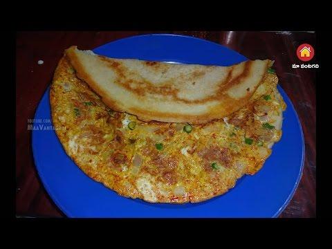 How to make Egg Dosa | Dosa with Egg Recipe by Maa Vantagadi (ఎగ్ దోశ తయారు చేయుట)