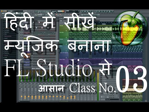 FL Studio Complete Tutorial in Hindi: 03 Tempo, Time Signature, Pattern, Playlist For Beginners