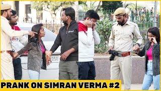 Prank On Simran Verma Part -2 Ft. Bhasad News | Funky Joker