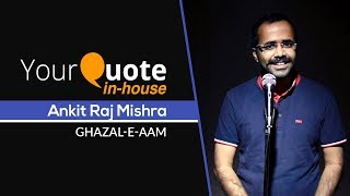 'Ghazal-e-Aam' by Ankit Raj Mishra | Hindi/Urdu Ghazal | YourQuote In-House