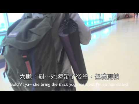 HONG KONG TRANSIT _ LAST CALL
