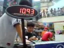 Rubiks Cube Philippine Open 2008 noob cuber