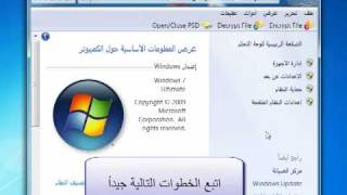 AWUS036H Driver Installation Guide for Windows - PakVim net HD
