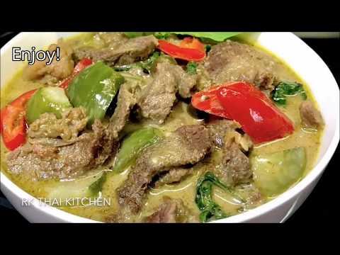 แกงเขียวหวานเนื้อ Thai Green Curry with Beef (Geng Kiaw Wan Neua) | RK Thai Kitchen