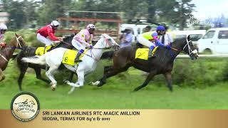 Sri Lankan Airlines RTC Magic Million Cup