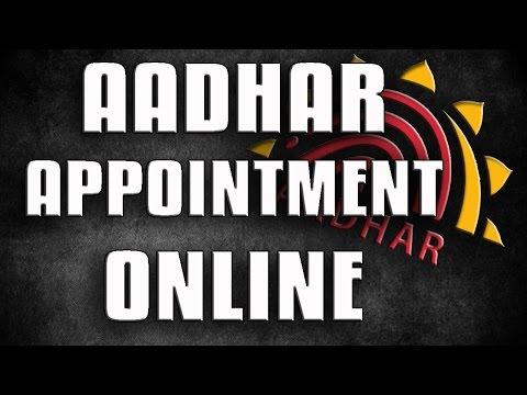 AADHAR CARD ONLINE APPOINTMENT | AADHAR APPOINTMENT ONLINE | AADHAR CARD