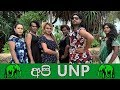 Download  Mathinta ( Api UNP ) - Iraj MP3,3GP,MP4