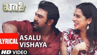 Asalu Vishaya - Lyrical | Khakii | Chirranjeevi Sarja,Tanya | Ritvik | Naviin Reddy B|Tarun Shivappa