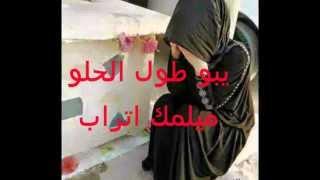 #x202b;شعر عراقي عن شهداء العراق#x202c;lrm;