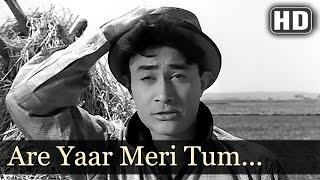 Teen Deviyan - Are Yaar Meri Tum Bhi Ho Gajab - Kishore Kumar - Asha Bhosle