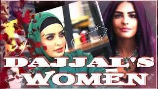 signs of dajjal already here Videos - 9tube tv