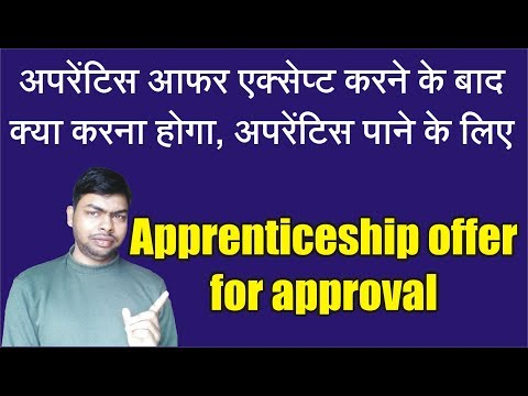 What will you do After Accept Apprenticeship offer for Approval