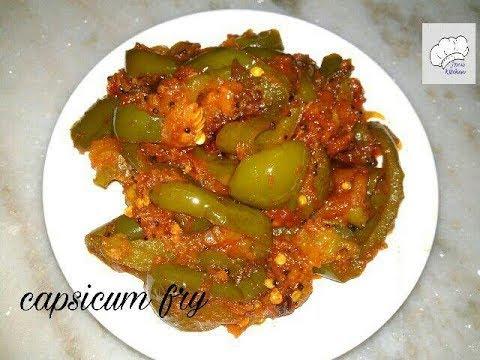 capsicum fry recipe in telugu // side dish for chapathi//bunga  mirapakaya vepudu