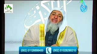 أهل الذكر (282) قناة الندى - للشيخ مصطفى العدوي 10-1-2019