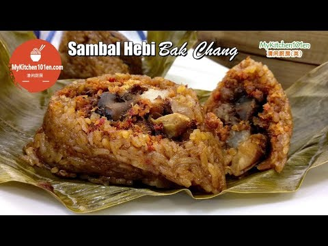 Sambal Hebi (Sambal Dried Shrimp) Bak Chang | MyKitchen101en