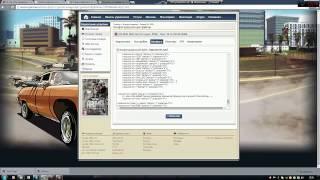 Как утанавить скрипты на сервер | МТА: Sa Myarena