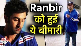 Ranbir की बिगड़ी तबीयत, अब Deepika के साथ नहीं करेंगे ये काम