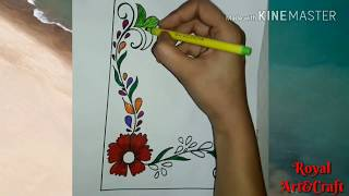 Corner art design for school project work   Easy to make ...