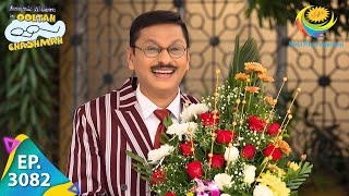 Taarak Mehta Ka Ooltah Chashmah - Ep 3082 - Full Episode - 18th January, 2021