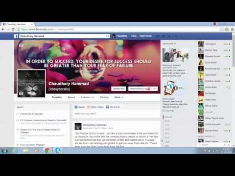 Facebook Hidden Online Friends