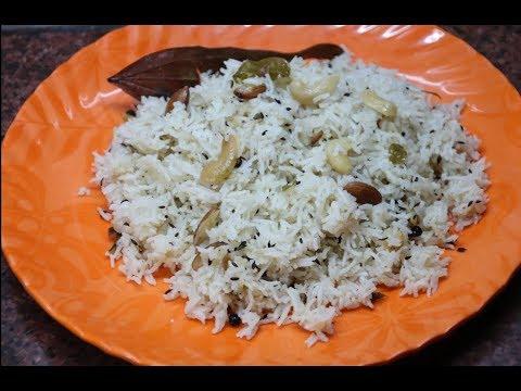 दही पुलाव | How to make Curd Rice  | Buttermilk Rice Recipe | Curd Rice Recipe Video |  कर्ड राइस