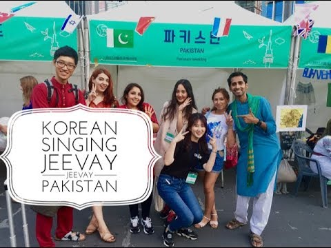 Korean Singing Jeevay Jeevay Pakistan Song