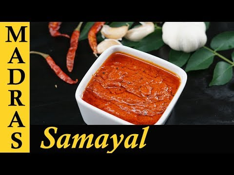 Poondu Chutney in Tamil | Garlic Chutney Recipe in Tamil | How to make Chutney for Dosa & Idli