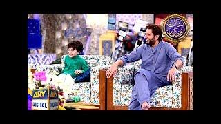 Shahid Afridi, Pehlaaj Se Aap Batting Karte Ho Ya Bowling?