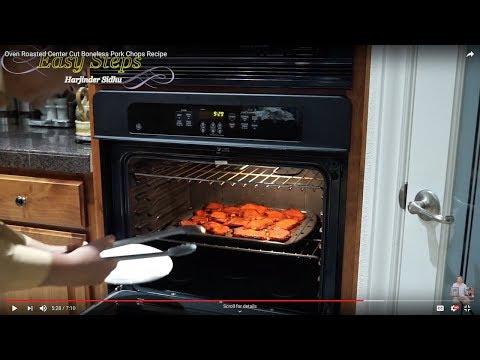 Oven Roasted Center Cut Boneless Pork Chops Recipe