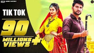Ajay Hooda - Tik Tok Haryanvi (Official Song) - Ruchika Jangid, Sandeep Surila   Haryanvi DJ Songs