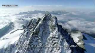 Muhammad Luhaidan - Most Emotional Recitation! - Surah Haqqah