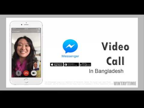 Messenger video call's- Bangladesh vs other country.