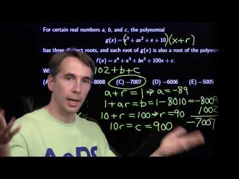Art of Problem Solving: 2017 AMC 10 A #24 / AMC 12 A #23
