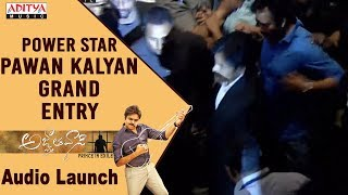 Power Star Pawan Kalyan Grand Entry @ Agnyaathavaasi Audio Launch