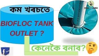 7:13) Tarpaulin Fish Tank In Kolkata Video - PlayKindle org