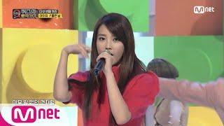 quiz and Music show [9회/희귀자료] '현재진행형 레전드' 아이유 '좋은 날' @2010년 M! Countdown 200526 EP.9