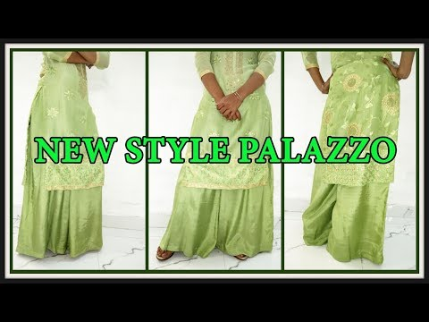 Palazzo in a new style Cutting And Stitching | New Style Palazzo Making | DIY