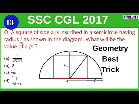 Best trick for geometry ssc cgl math I ssc cgl preparation 2017 I Hindi I 2 seconds trick series