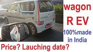Maruti Suzuki WagonR electric car price || WagonR EV car Review in Hindi || WagonR EV car in India