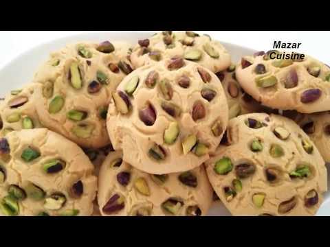 Cookies Recipe, Easy Pistachio Cookies  کلچه پسته دار خوشمزه Kulcha Recipe, Nawroz  Cookies